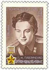 Commemorative stamp featuring Lyudmila Pavlichenko issued in 1976.